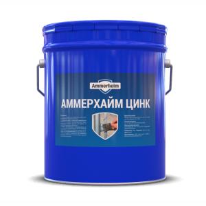 Состав холодного цинкования металла Ammerheim Цинк